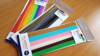 18 KLEUREN! 180x 0,25m - PLA Sticks Filament - All Color 3d pen (±0,2kg)