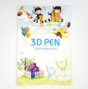3d pen template book